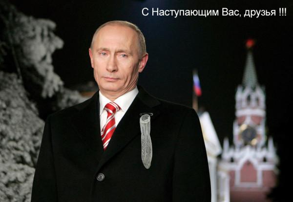 Путин исключил возможность госпереворота в РФ: Кремль хорошо защищен - Цензор.НЕТ 6574