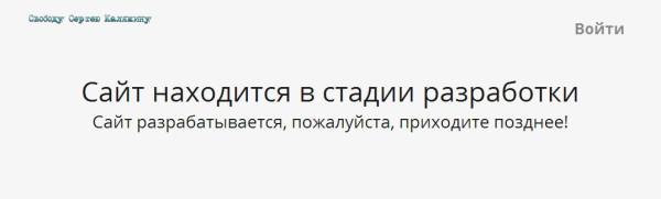 Калякин