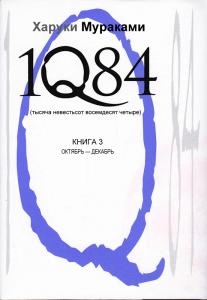 1005571-_1Q843