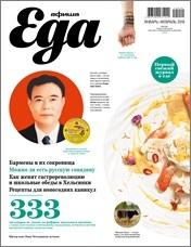 eda62