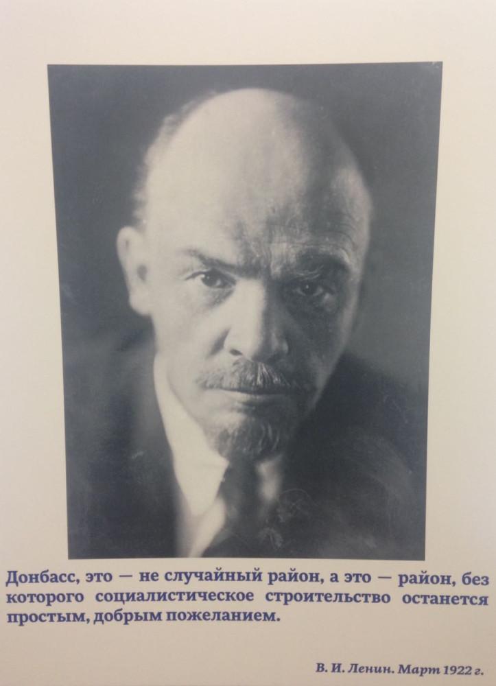 Ленин2.jpg