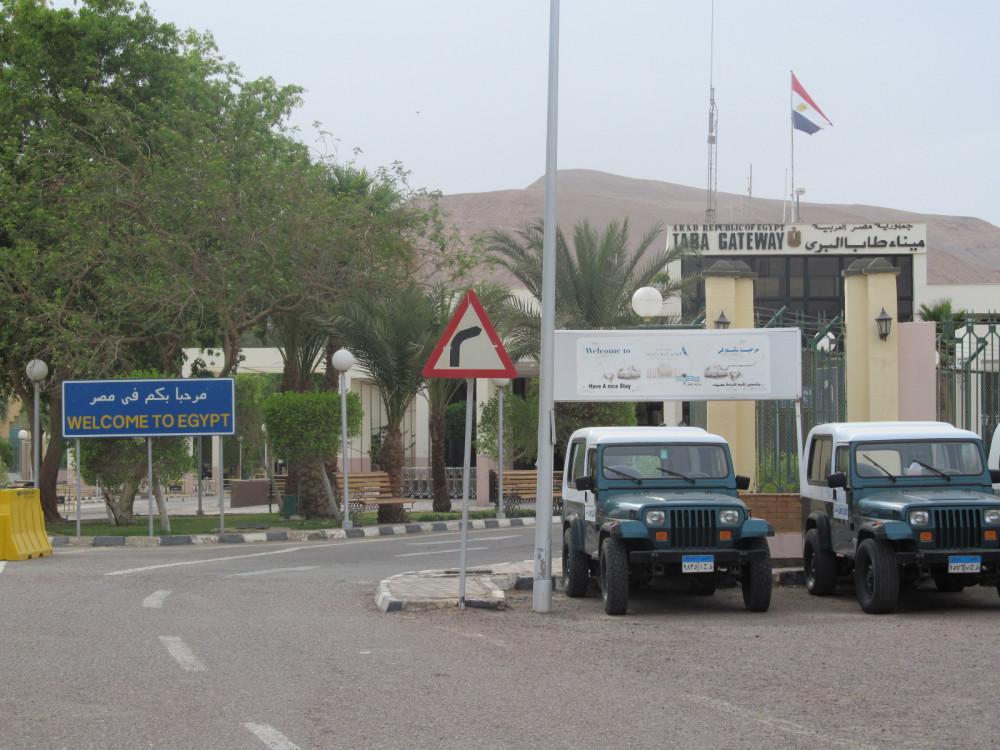 Египетмай2012 115