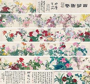 Картина ста цветов