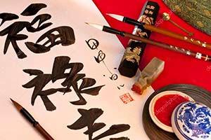 Китайская каллиграфия для начинающих, курс Константина Агеева