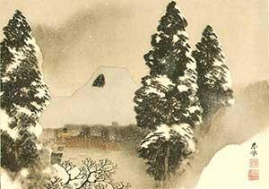 Три друга зимы: сосна – в картинах от японского художника Ямамото Сюнькё