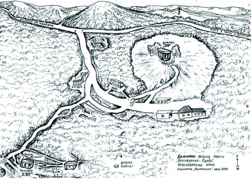 """Рисунок В.Черноброва (отчёт экспедиции """"Космопоиск"""" 2000 г.)"""