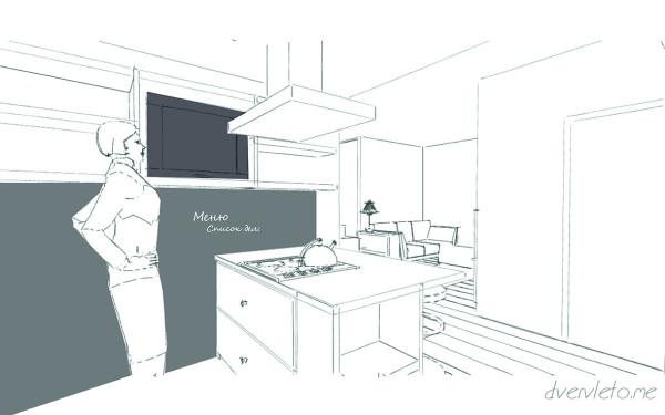 кухня12