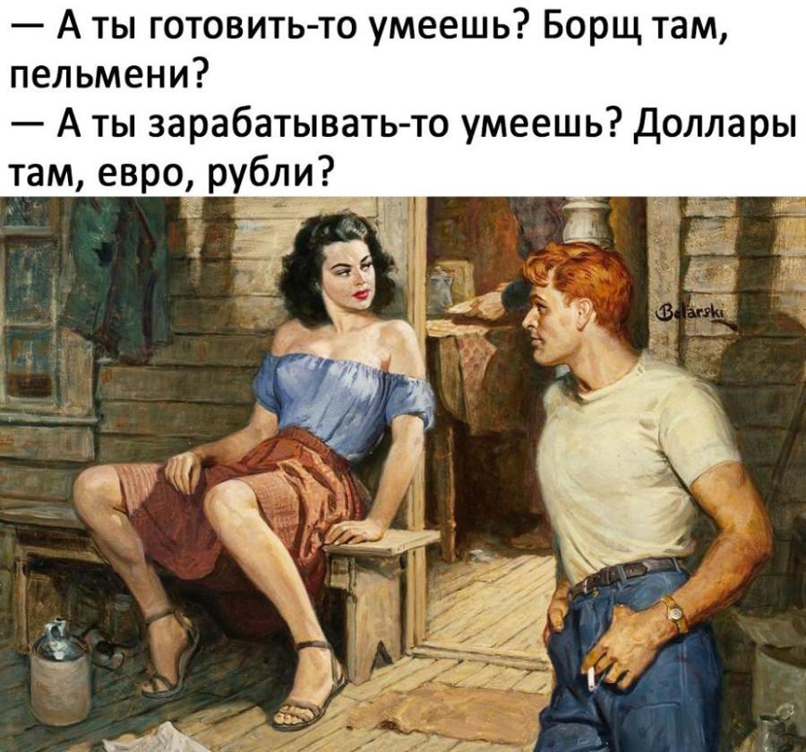 Любовные развлечения зрелых