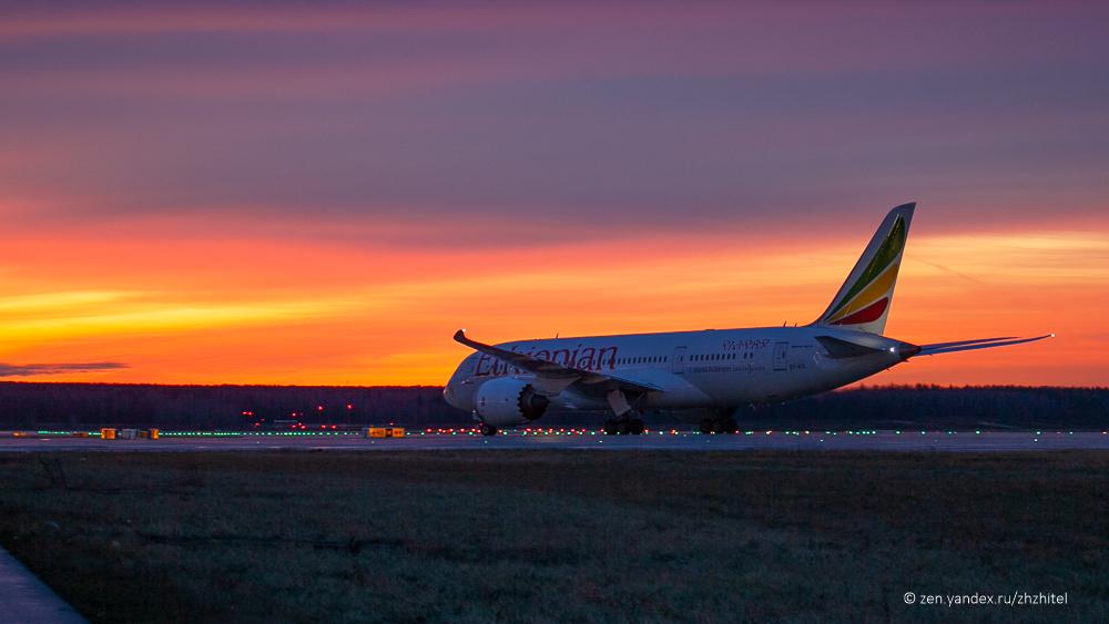 Boeing 787 авиакомпании Ethiopian airlines, лучшей авиакомпании Африки
