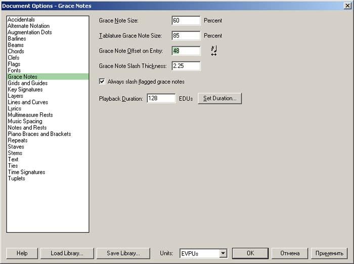 Document Options