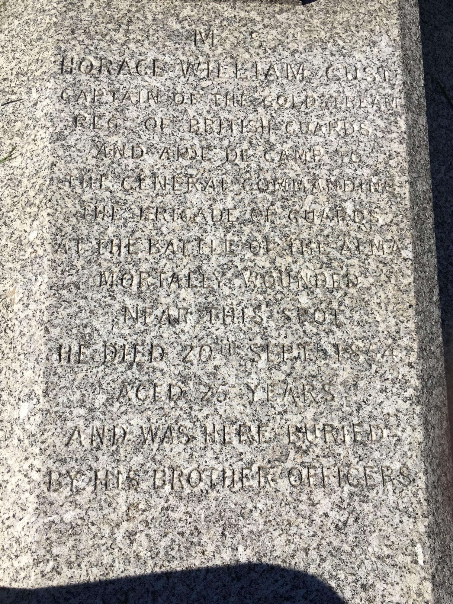 Английская надпись
