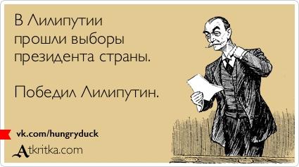 atkritka_1339681631_391