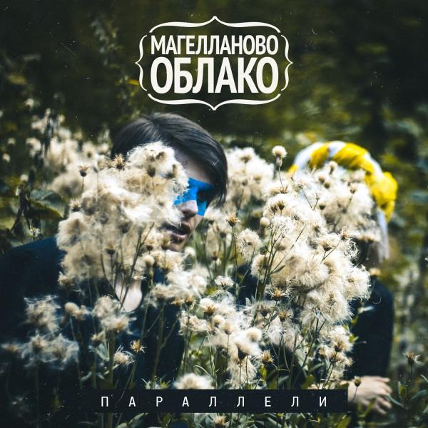 MO iTunes_j