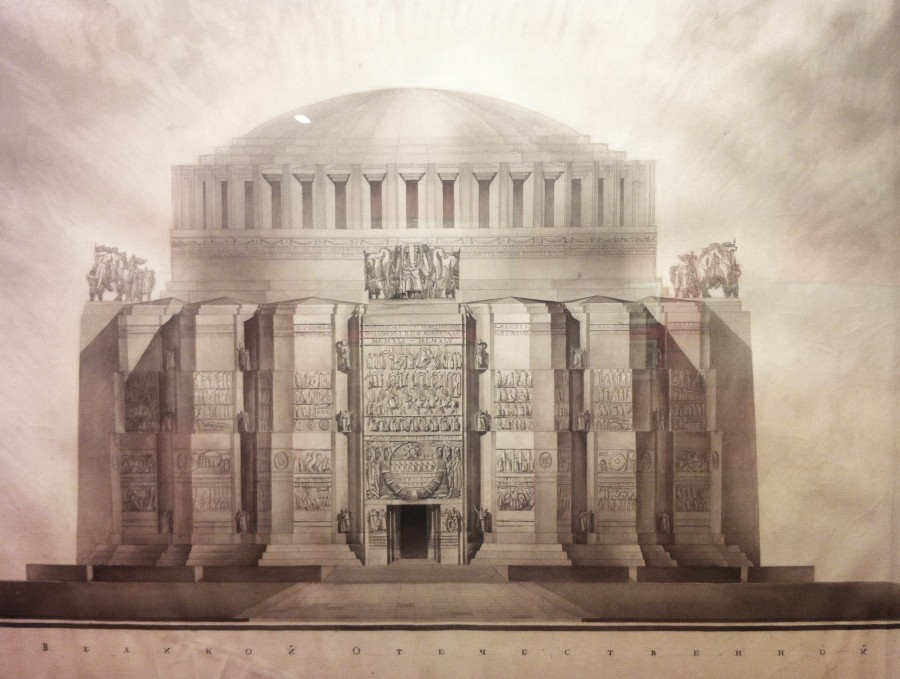 Пантеон Великой отечественной войны