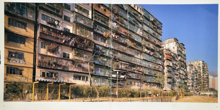 город-крепость Коулун Kowloon Walled City2