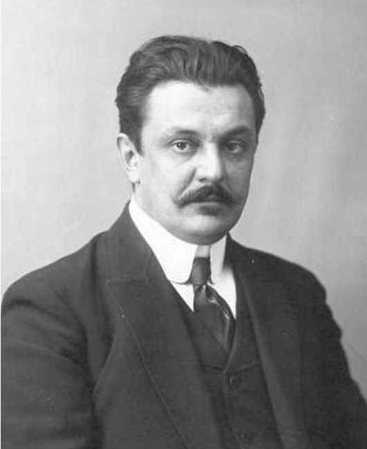 Бубликов Александр Александрович