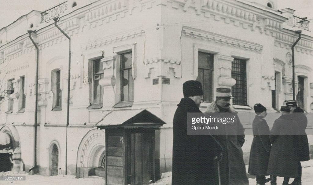 коллаж у дома Ипатьева.jpg