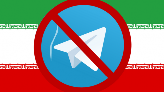 iran-government-bans-crypto-telegram-app