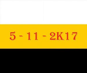 ZjXU1ObBlIk5112017