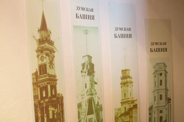 dumskaya-4.jpg