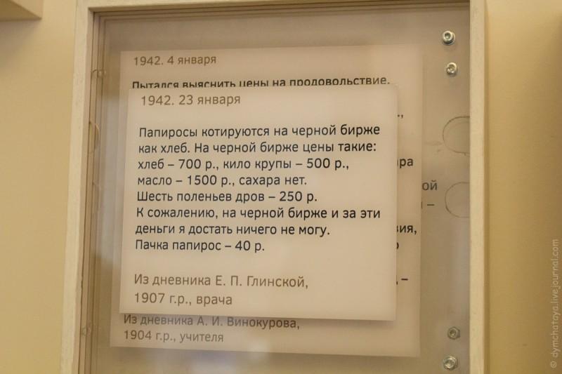hleb-27.jpg