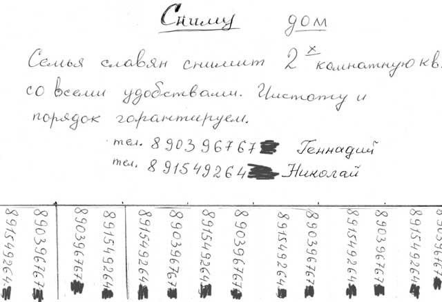 img064