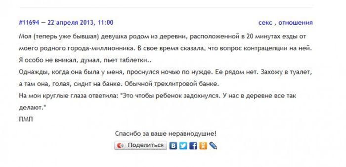 jenskiy_forum_20