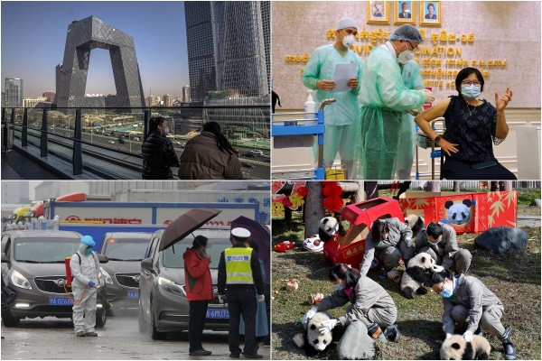 Февральские кадры из Китая