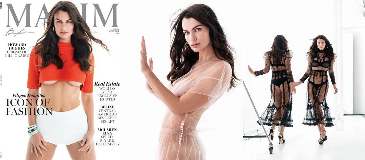 Филиппа Гамильтон в журнале Maxim