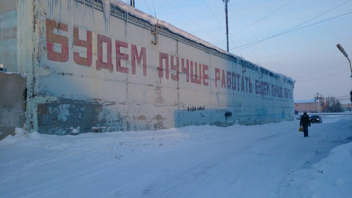 Курьезные фото с российских просторов