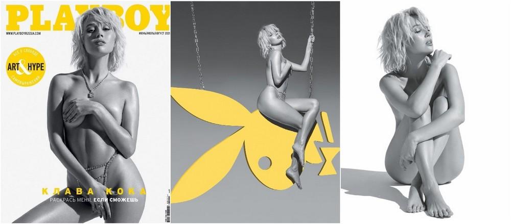 Клава Кока в журнале Playboy