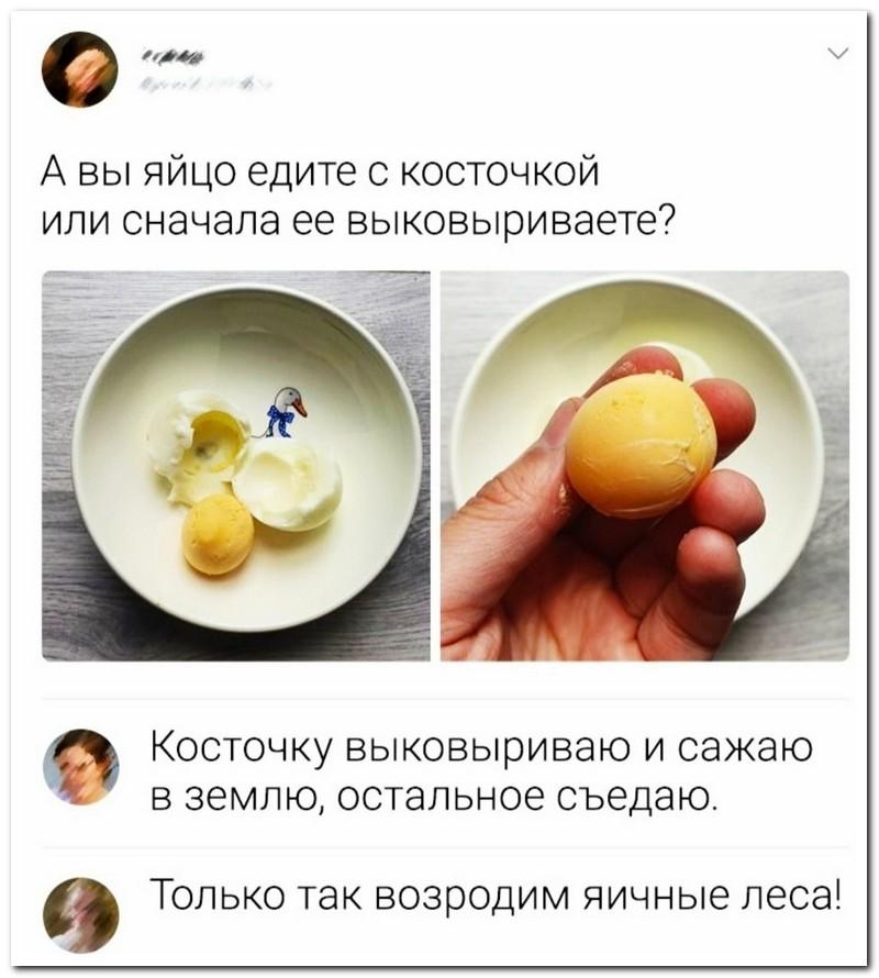 Забавные комментарии из социальных сетей (28.06.21)
