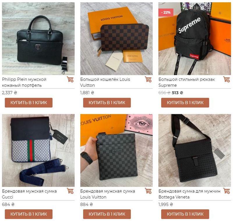 Мужские кошельки, портмоне, клатчи – как выбрать качественный и стильный?