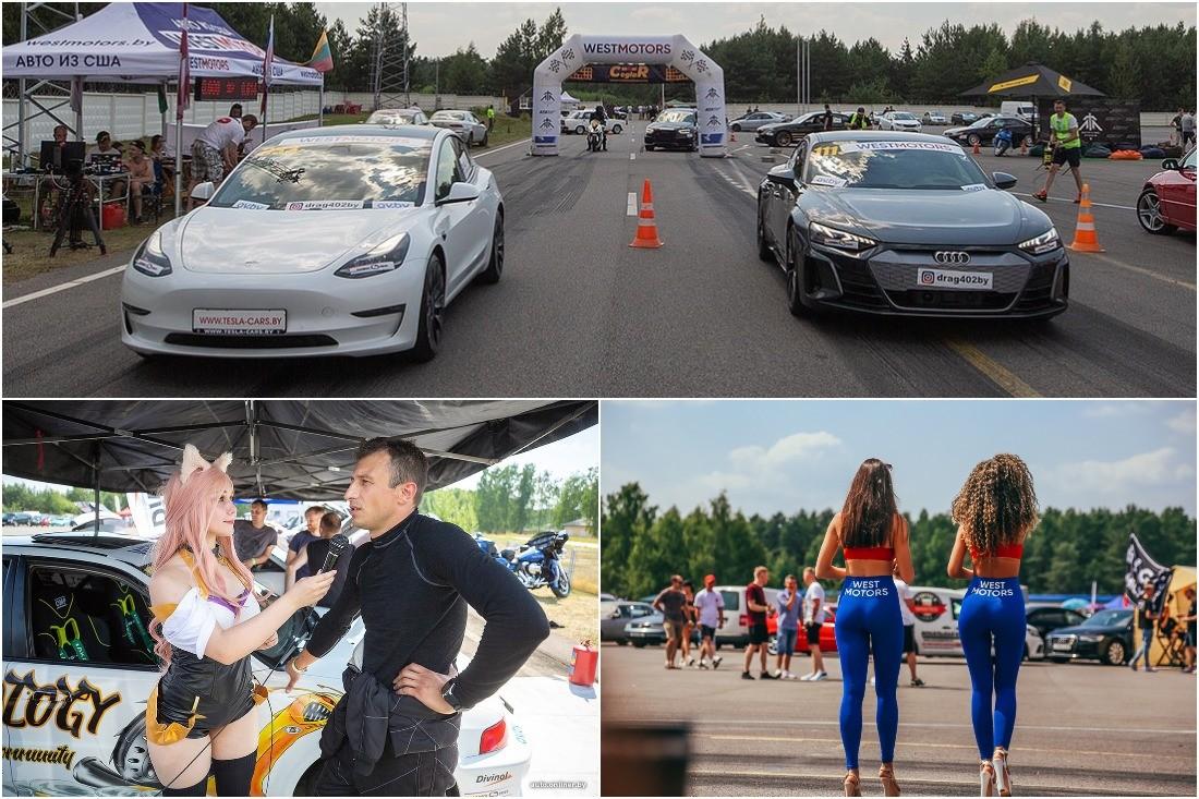 В Минске прошли соревнования по драг-рейсингу