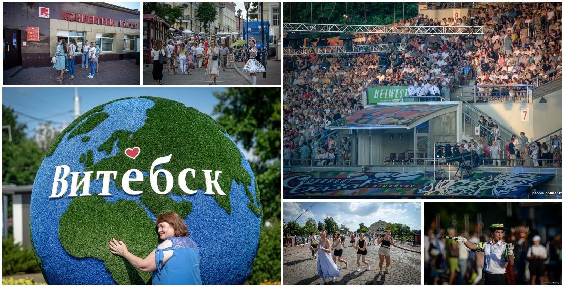 «Славянский базар» стартовал в Витебске