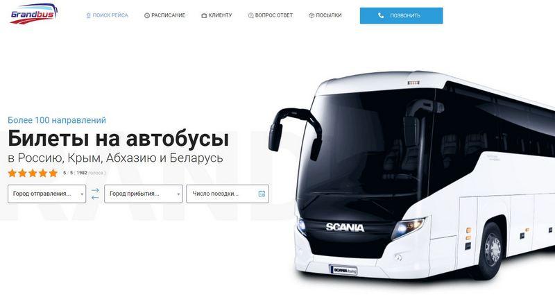 Grand Bus - Пассажирские перевозки в Россию из ДНР