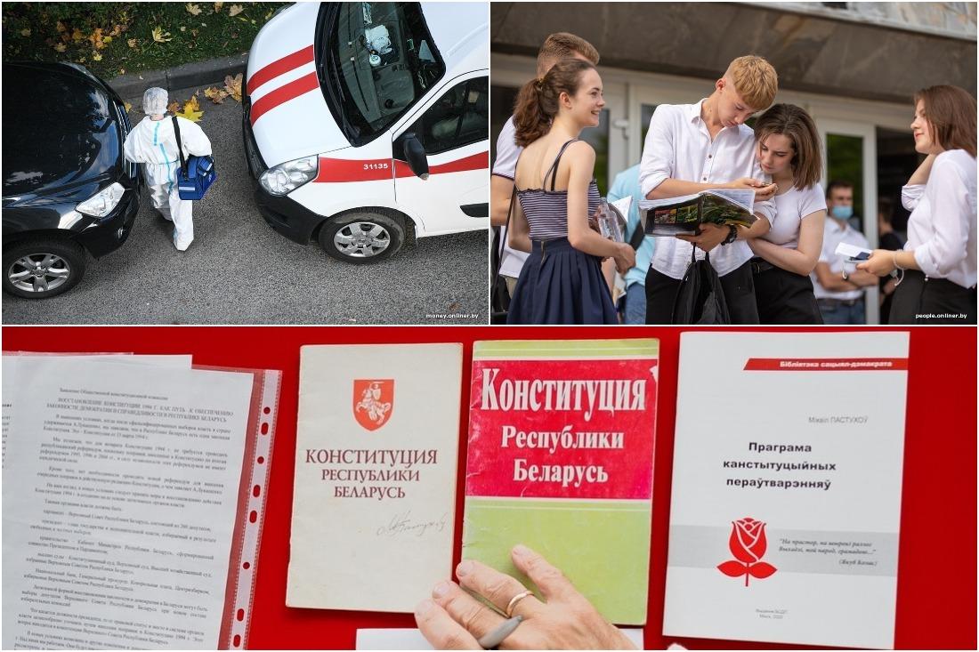 Выплаты медикам и декретницам, новые полеты и проект конституции: что изменится в Беларуси в августе