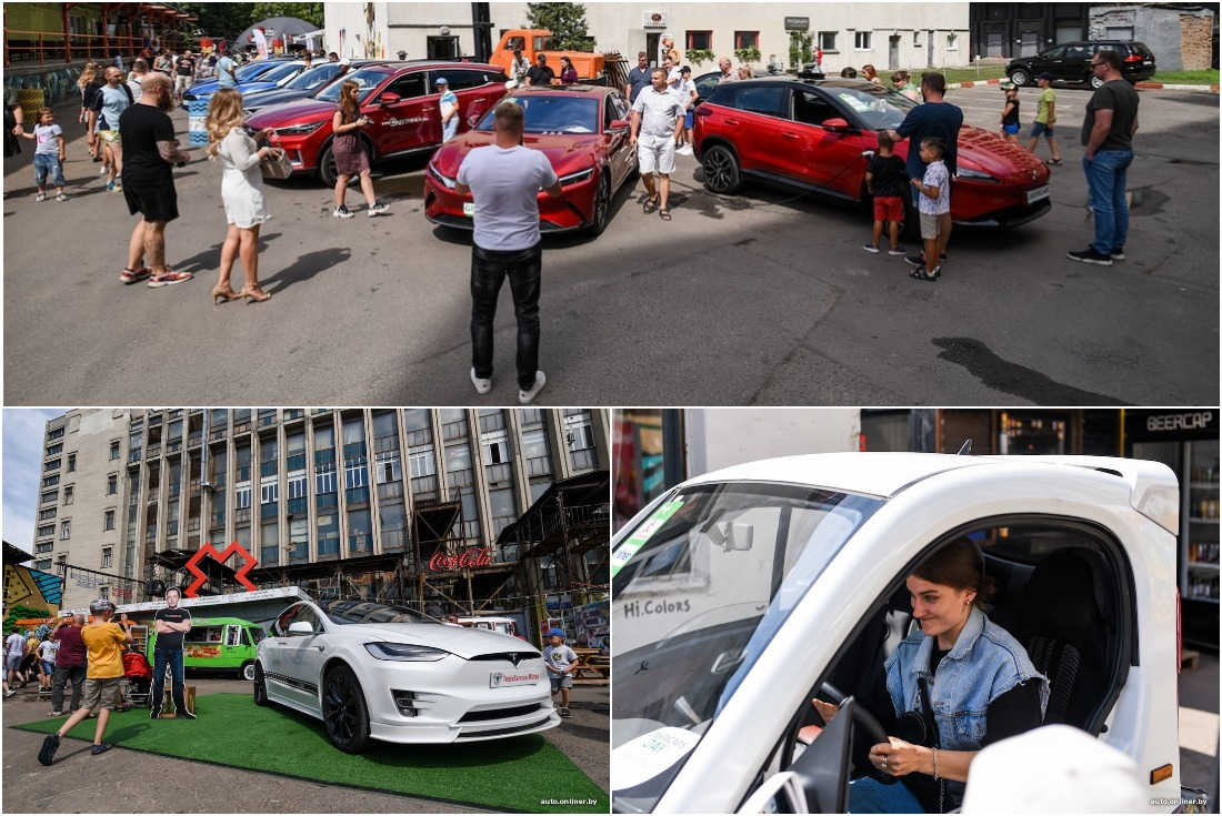 Выставка электроавтомобилей в минской «Песочнице»