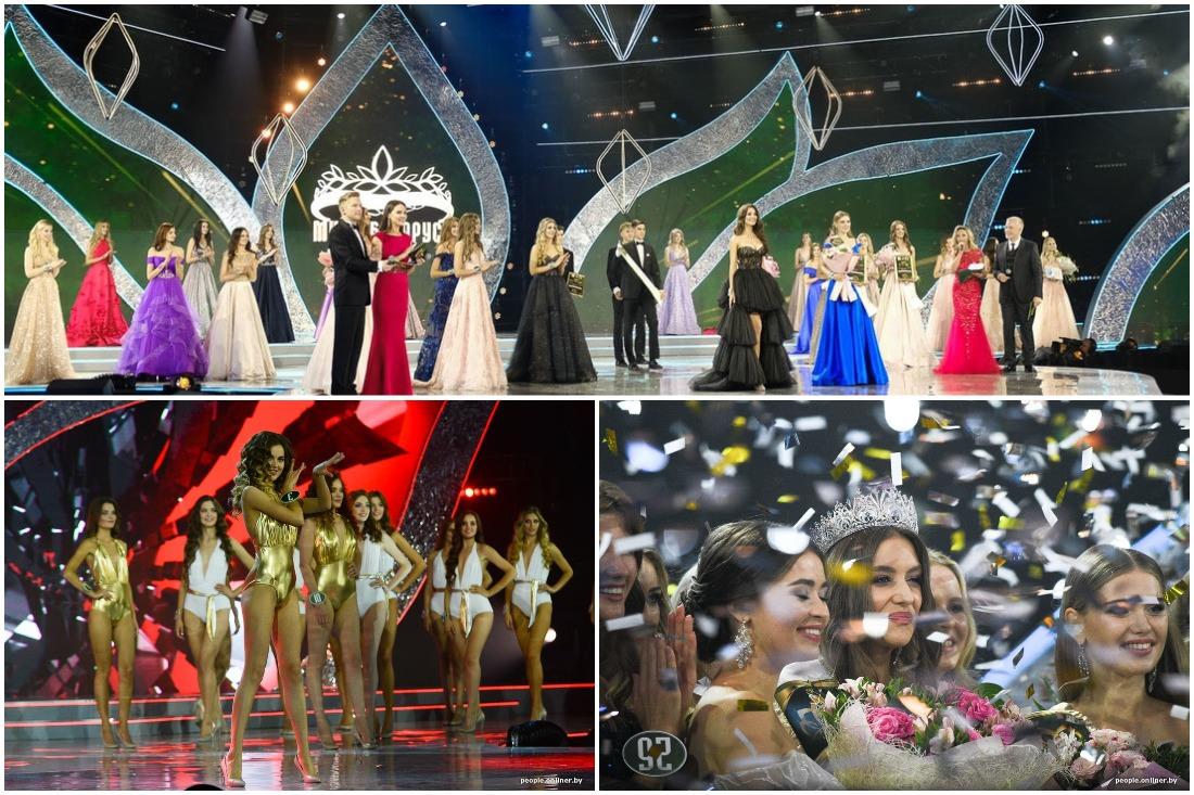 Во Дворце спорта выбрали мисс Беларусь