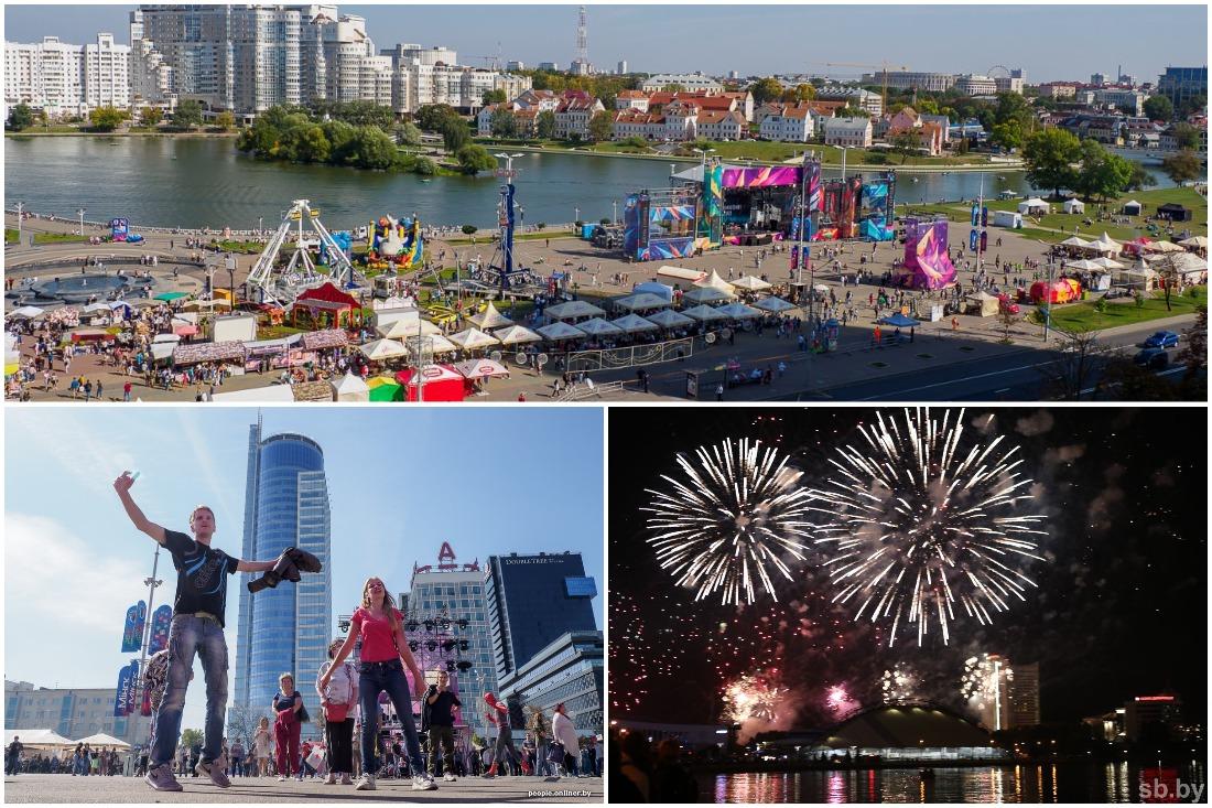 Как гулял Минск: фоторепортаж со дня рождения столицы
