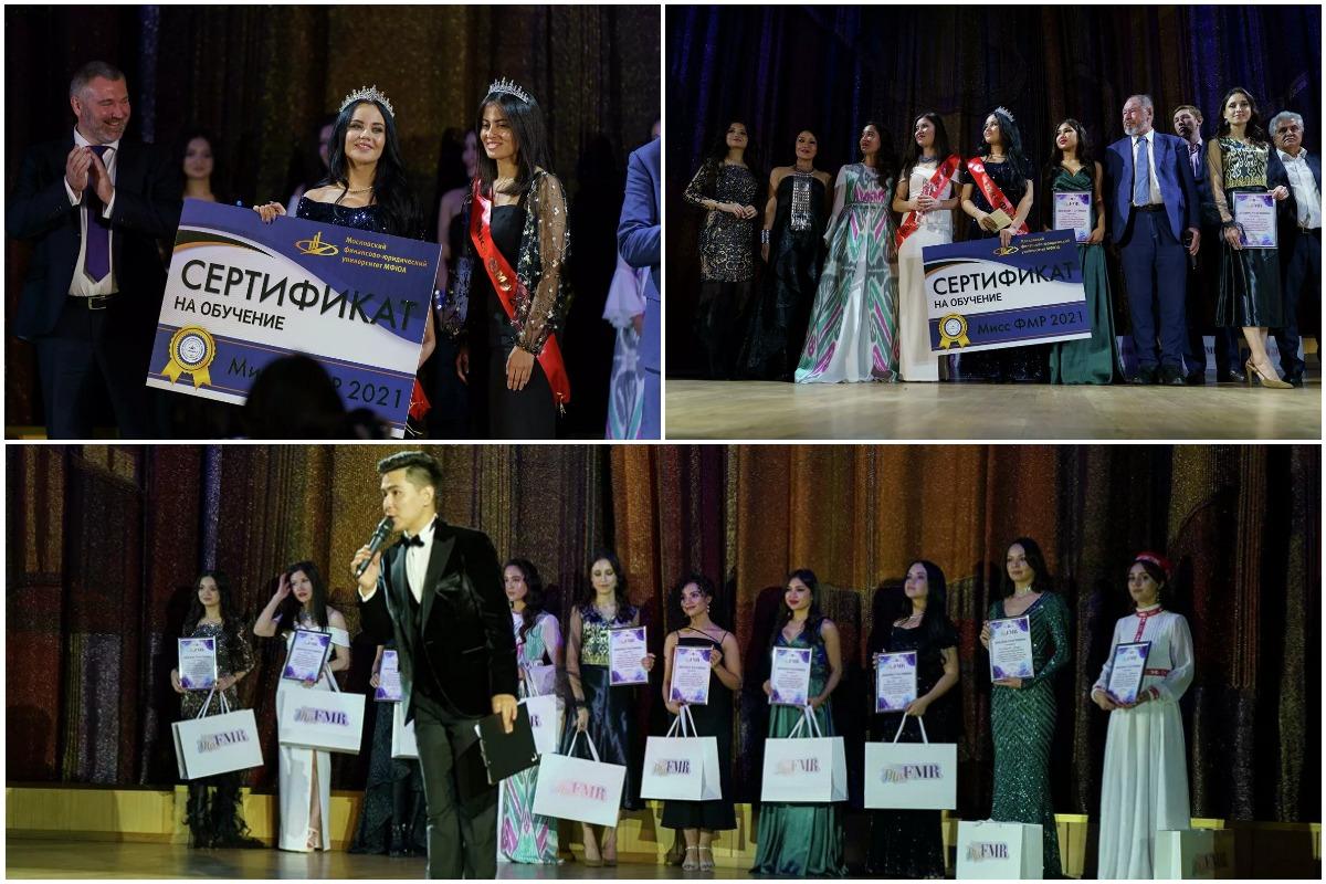 «Мисс федерация мигрантов России-2021»: в Москве выбрали самую красивую мигрантку