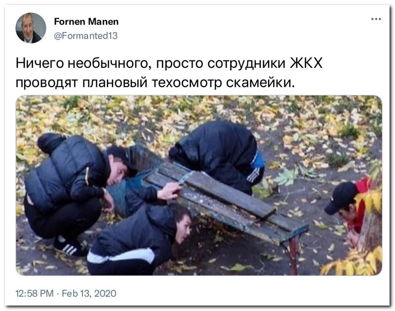 Забавные комментарии из социальных сетей (18.10.21)