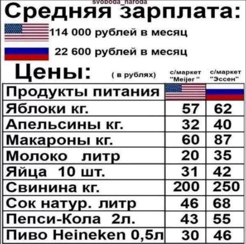 2014-02-01_134550