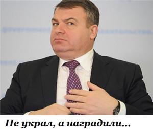 6_serdukov