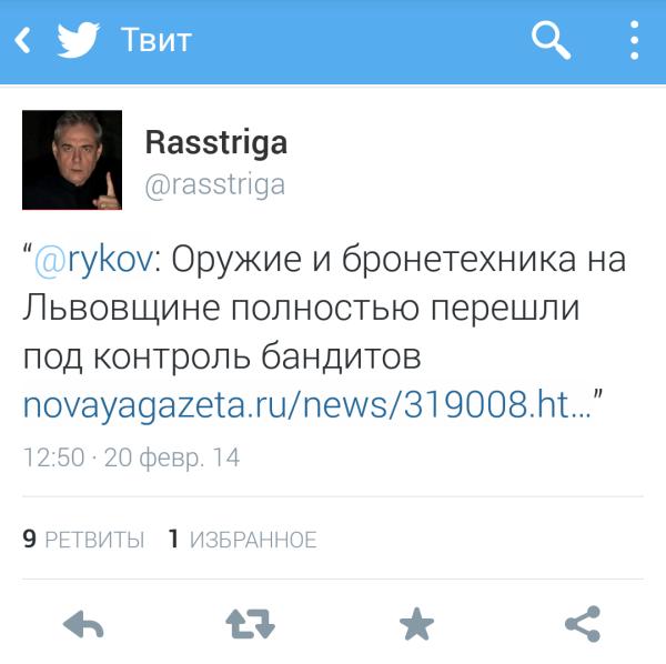 Screenshot_2014-02-20-16-15-52-1