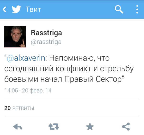 Screenshot_2014-02-20-16-15-40-1