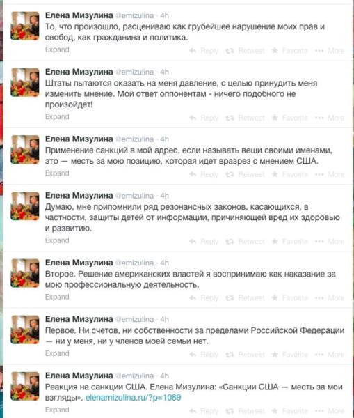 Screenshot_2014-03-18-00-21-57-1
