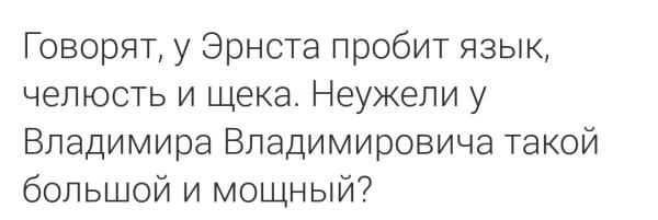 http://ic.pics.livejournal.com/dymovskiy_name/24180704/172023/172023_600.png