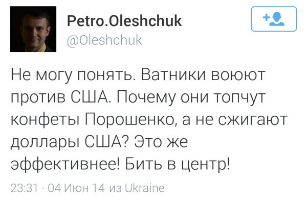 США: В Украине нет гражданской войны, а есть активное вмешательство другого государства - Цензор.НЕТ 6076