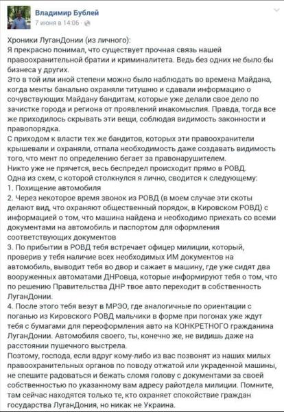 В Донецке спокойно, - горсовет - Цензор.НЕТ 3167